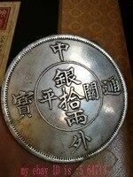 Coleção Folk chinesa antiga Moeda de prata coin coins coin old coins silver -