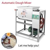 Коммерческие автоматический тесто смесителя 25 кг муки смеситель помешивая смеситель паста машина месить тесто GF0019