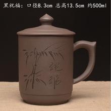 Chinesische Yixing tee tasse schwarz rot teekanne kungfu tasse gute für gesundheit topf lila ton tassen drink 520-580 ml zisha teekanne