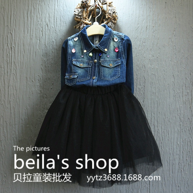 2016 South Korea's children's wear and jeans in the fall of the new girl's jeans shirt + yarn skirt 2 sets of patience kyei food law and hygiene awareness among butchers in jaman south district