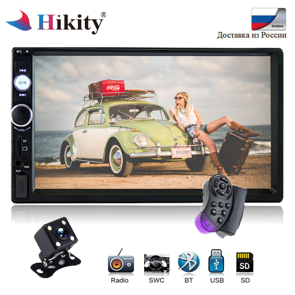 Hikity 7 HD Car Radio Bluetooth Stereo MP5 Player Multimedia Autoradio 2 Din Touch Screen USB