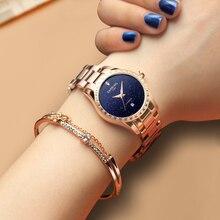 Luxury Brand CARNIVAL Skeleton Women Mechanical Watch  Women Automatic Mechanical Watch Women Sky Stars dial