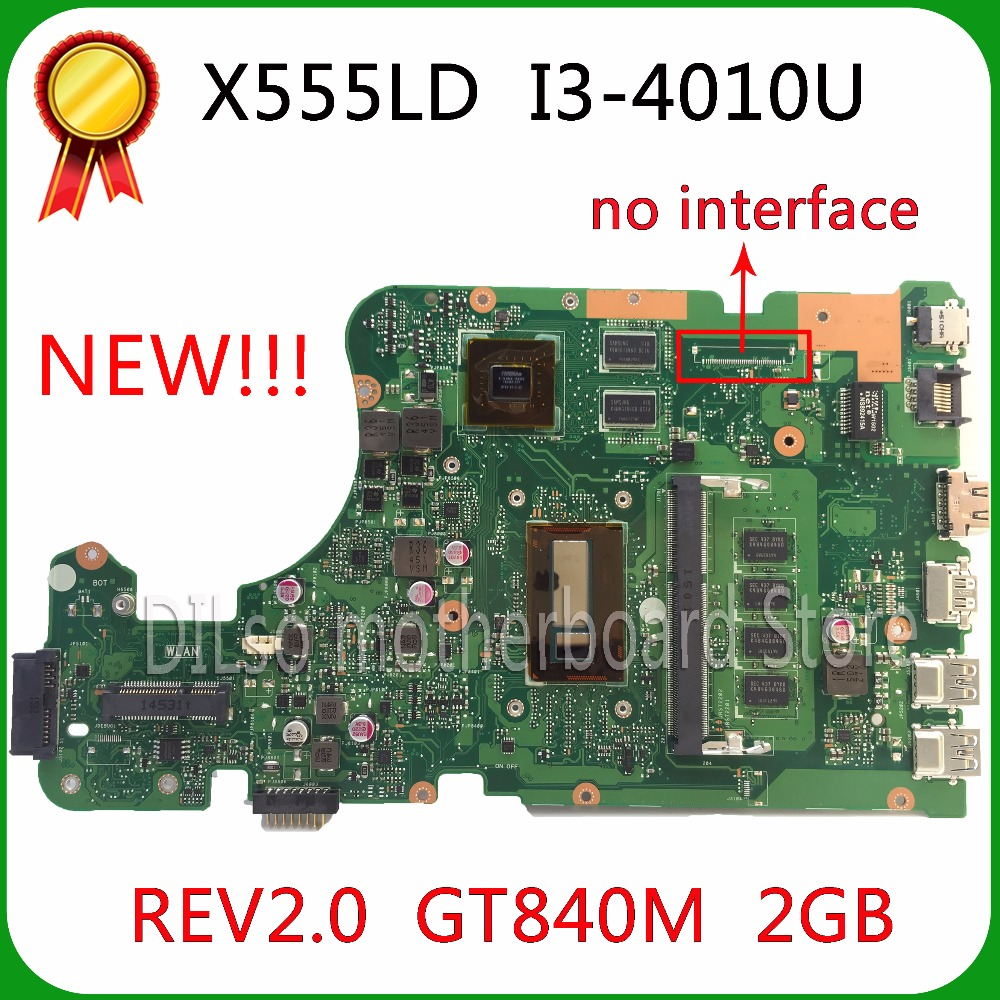 SHUOHU X555LD For ASUS X555LD  laptop motherboard X555LD rev2.0 with graphics card i3 cpu onboard motherboard 100% tested for asus x550cc x550cl laptop motherboard x550cc mainboard rev2 0 with graphics card i3 cpu onboard freeshipping 100