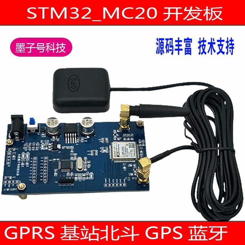 STM32 Development Board GSM Base Station / BeiDou GPS Dual Mode Positioning GPRS Data MC20 Two in One Bluetooth Module 1pcs sim5320e 3g module gsm gprs gps modules 51 stm32 avr mcu fz1629