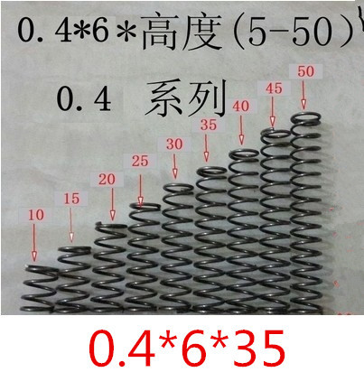 50pcslot 04x6x35 04mm spring steel compression spring 04mm wire 50pcslot 04x6x35 04mm spring steel compression spring 04mm wire diameter greentooth Images