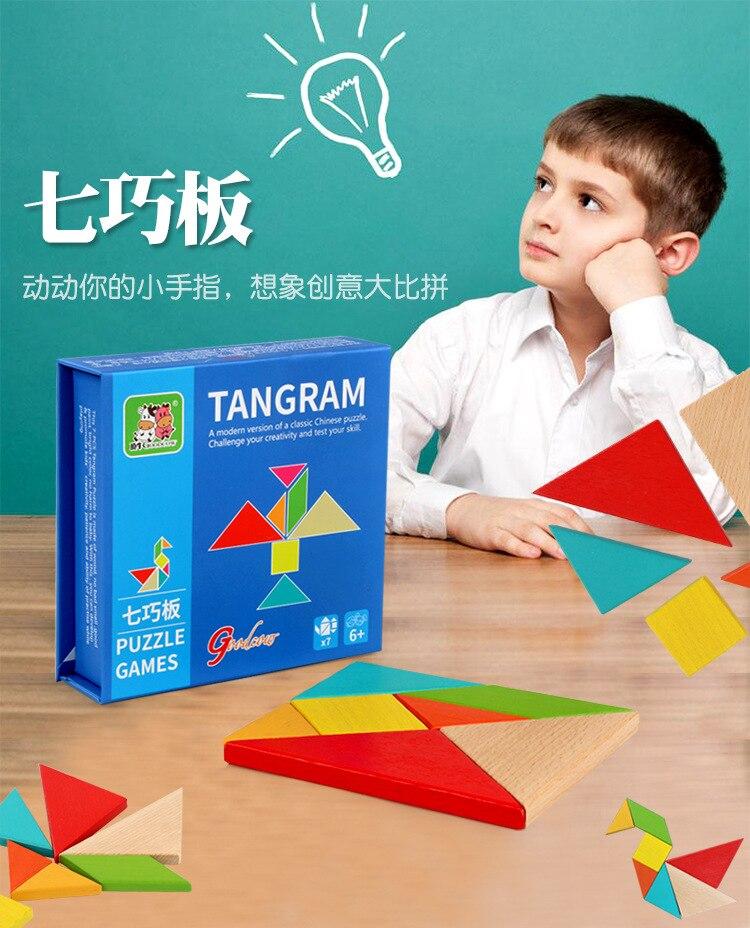 100 + Plus Modèles En Bois puzzle Pour jouet d'apprentissage pour enfant puzzle Montessori jouet intelligent Enfants Cadeau