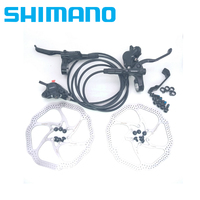Shimano MT200 M315 bike Brakes mtb mountain bicycle Hydraulic Disc brake set clamp BR BL mt200 brakes with HS1 G3 rotors