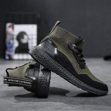 Summer Men Socks Sneakers Beathable Mesh Male Casual Shoes Lace up Sock Shoes Loafers Boys Super Light Sock Trainers Size 39-46(China)