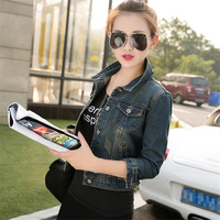 DoreenBow New Design Spring Autumn Lady Jeans Jacket Women Light Deep Blue Denim Punk Style Casual