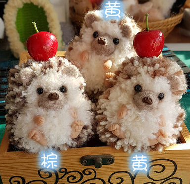 Cute hedgehog Pompom felt kit with keychain animail woolen thread set wool needlepoint felt needle felting craft DIY handmade