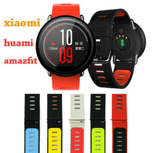 2016 New For Xiaomi Huami font b Amazfit b font Watch Silicone Strap Smart Watch font