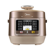 High Quality Mini Electric Pressure Cooker 2.5L Appointment Timing Rice Cooker with Citrine Liner Pot Mechanical Control 600W