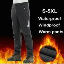 Noflen зимние мужские походные уличные штаны треккинг флисовая куртка женские брюки водонепроницаемые ветрозащитные термальные кемпинг, катание на лыжах альпинизм