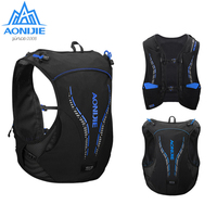 AONIJIE 5L Vest Pack Breathable Lightweight Trail Hydration Backpack Bag Water Bladder Bottle Marathon Running Hiking Cycling