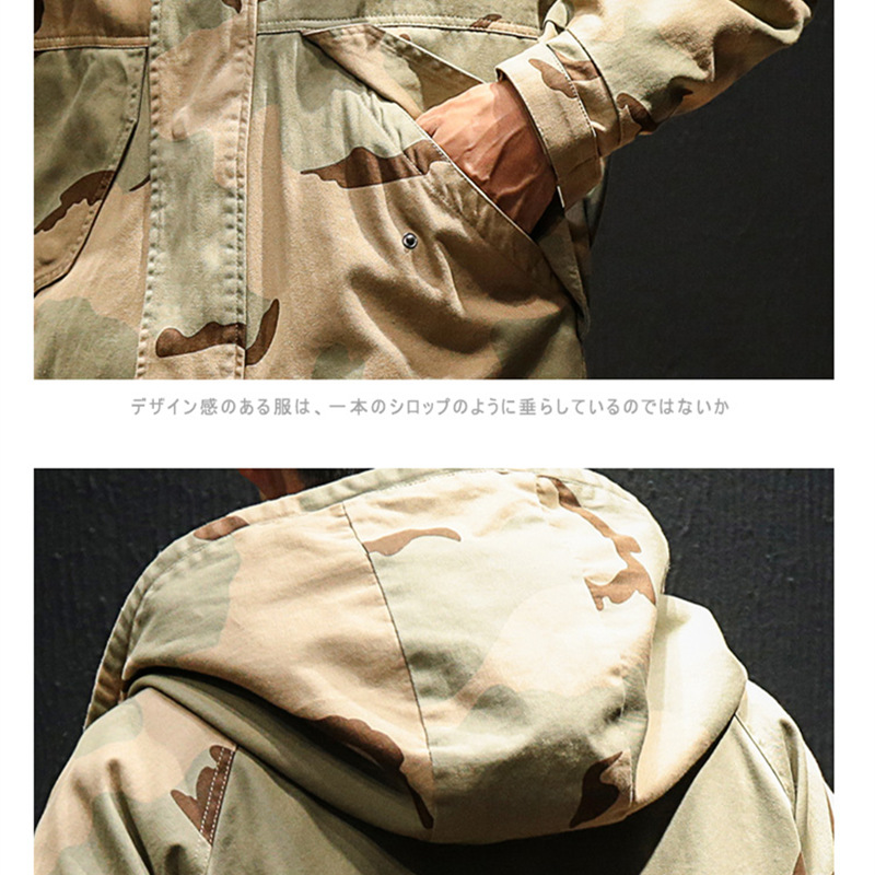 Image 5 - Men Military Camouflage Jacket Army Tactical Clothing Multicam Male Erkek Ceket Windbreakers Fashion Chaquet Safari Hoode Jacket 2019 Korean Style Clothes 5XL-in Jackets from Men's Clothing