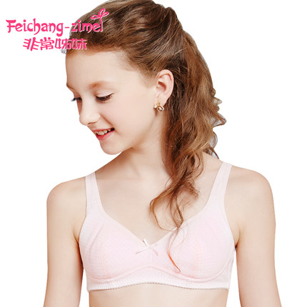 Free shipping Fashion Sister teenage underwear cotton