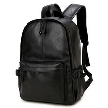 Casual Travel Backpack Solid Color Simple Fashion PU Leather School Bag Men And Women Designer Plain Backpack
