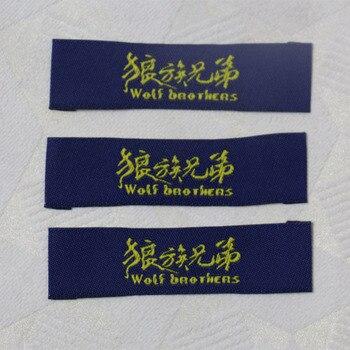 Etiquetas de ropa personalizadas/etiquetas tejidas/etiquetas/Logotipo Dorado de la ropa/Etiquetas bordadas de la marca