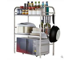 The space aluminum kitchen set the rack for and