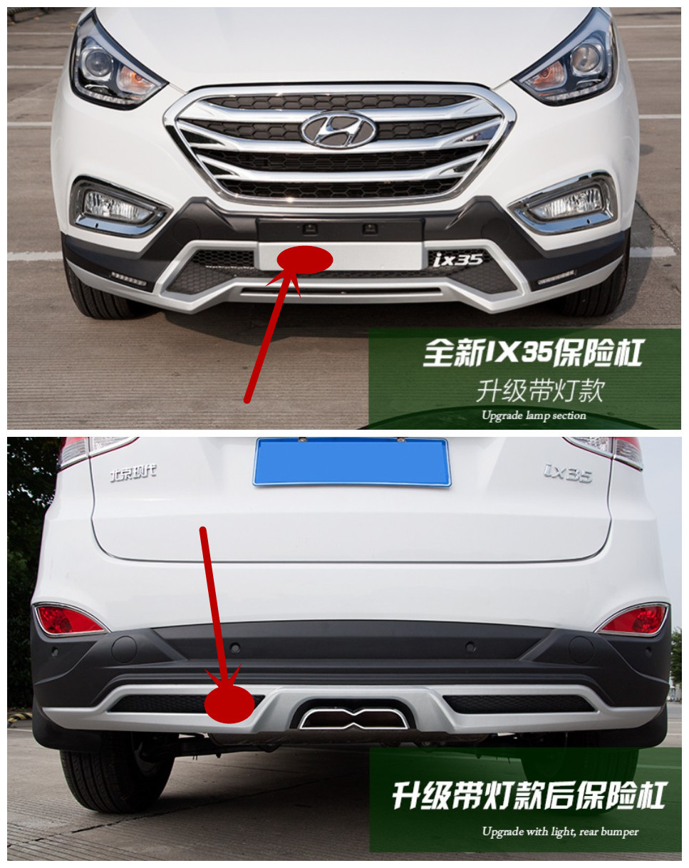 For Hyundai ix35 2009.2010.2011.2012.2013.2014.2015.2016 BUMPER GUARD ( Front+Rear ) LED DRL Luxury models BUMPER Plate
