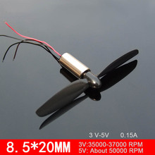 3V-5V Four Axis Professional 8520 Motor Toy Model Aircraft Ultra Strong Large Torque Coreless Motor 35000-37000 RPM