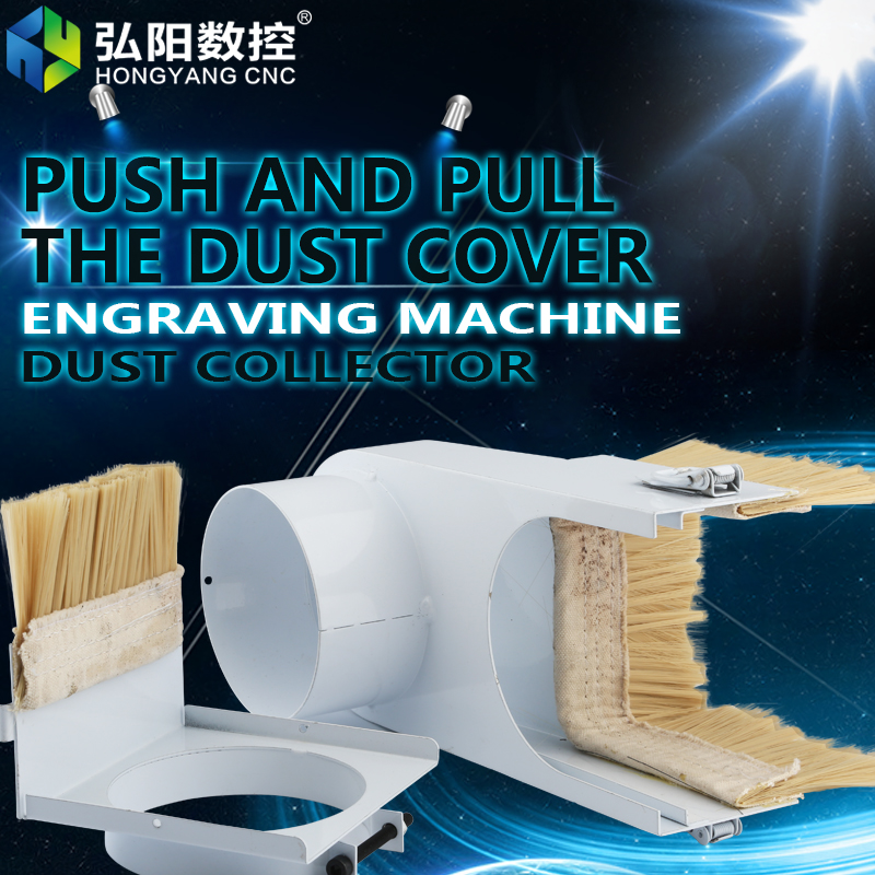 stofkap 65mm & 100mm & 125mm, 80mm Spindel stofkap voor CNC router spindelkap, vacuümkap