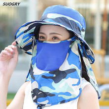 SUOGRY Outdoor Sun Protection Wide Brim Cap Removable Mesh Neck Face Flap Fishing Gardener Hat