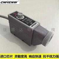 Sensor de cor Padrão KS-C2RG/KS-C2GB/KS-C2WG/Máquina de Embalagem Saco de Optoeletrônicos KS-C2WB Olho