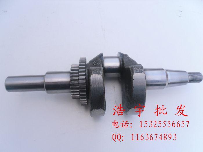 MZ360 MZ300 petrol generator crankshaft key output shaft assyMZ360 MZ300 petrol generator crankshaft key output shaft assy