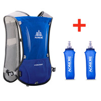 Aonijie Unisex Lightweight Running Backpack Outdoor Sports Trail Racing Marathon Hiking Bag Hydration Vest Pack +2*Water Bag