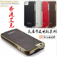 Original ICARER Luxury Electroplating Series Genuinue Cow Leather Cover Case For Iphone4 4S 5 5G Flip