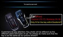 1 шт. Автомобиль smart key обложка Для Ford explorer 2013-2017 (4 или 5 Кнопки) дистанционного Брелок Чехол Protector Shell Мешок