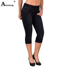 Плюс размер S-5XL Джинсы скинни скинни для женщин Эластичные винтажные манжеты рваные джинсы 2019