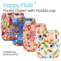 Happy Flute Hook Loop OS Pocket Cloth Diaper For Baby Double Leaking Guards Fits 5 15kg