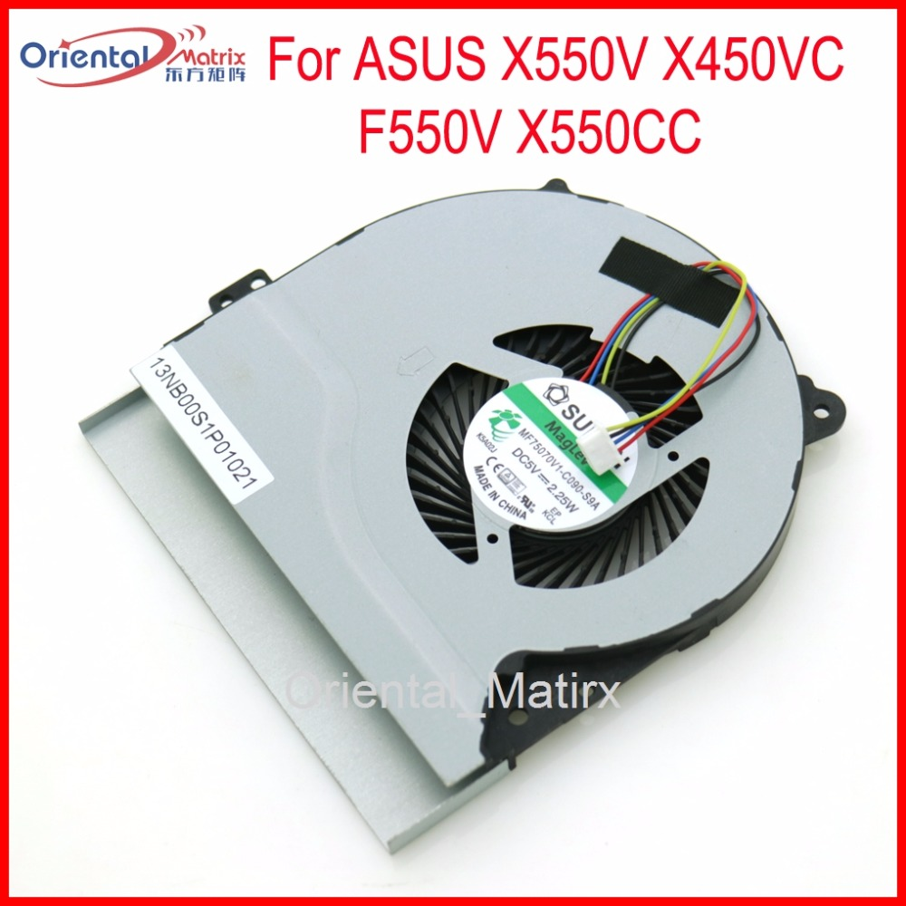 ASUS X450VC Wireless Radio Control Driver (2019)