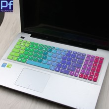 17.3 17 Inch Notebook Keyboard Cover Keyboard Cover UNTUK ASUS X751 X751L X751LA X751LAV X751LD X751LDV X751LK X751LN(China)