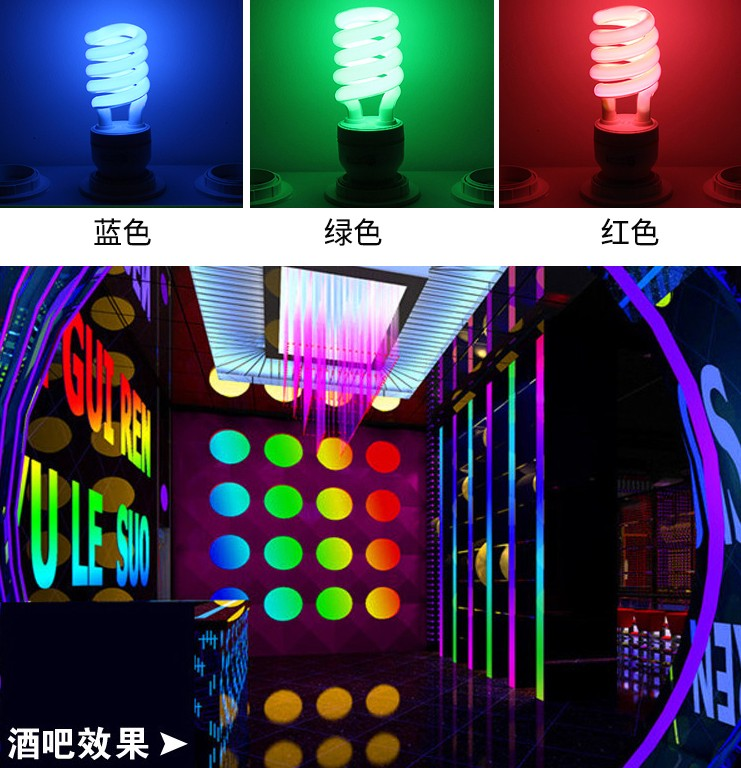 15W 36W Spiral Energy Saving Light Fluorescent Light Colorful Atmosphere Green Blue Yellow Red Indoor Creative Bar Light