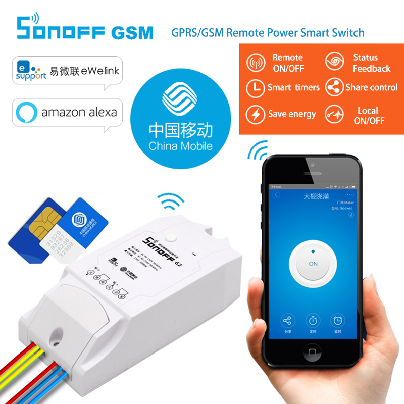 Sonoff G1: GPRS/GSM Remote Power Smart Switch Remotely turn on/off Home appliances by Android and iOS eWeLink via GPRS Network sonoff g1 wifi switch gprs switch gsm mobile phone remote controller water pump lights outdoor use