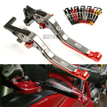 цены Motorcycle Brake Clutch Levers For Ducati 1098 2007 2008 Accessories Parts CNC Adjustable Folding Brake Clutch Levers Extendable