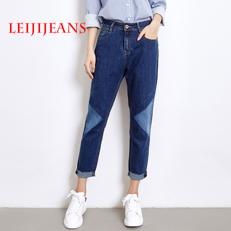 Leijijeans Spliced Triangle Two Tone Boyfriend Jeans Dark Blue Low Elastical Mid Waist Halen Pants Loose Mom Jeans 2017 Winter 2017 leijijeans jeans women mid elastic dark blue plus size jeans with embroidery pants full length loose style straight fat mm