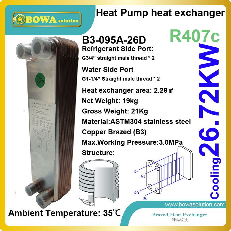 7.5TR cooling capacity  R407c to water SUS304 stainless steel plate heat exchanger  for water tempeature machine as evaporator b3 026b 26d copper brazed stainless steel big hole type plate heat exchanger for heating equipment and water chiller 7kw r22