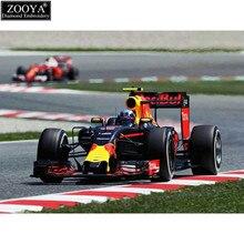 Yarış Araba Elmas Boyama Promosyon Tanıtım ürünlerini Al Yarış