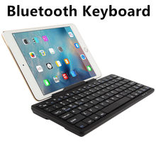 Bluetooth Keyboard For Apple iPad mini 2 3 4 Tablet PC Wireless Bluetooth keyboard For iPad mini2 mini3 mini4 Touch Pad Case
