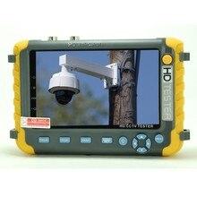 Ulepszony 4 w 1 5MP AHD TVI 4MP CVI analogowe bezpieczeństwo Tester kamery IV8W 5 Cal CCTV Tester monitora VGA HDMI wejście kabel UTP Test