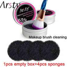 Magic Eye Shadow Brush Dry Cleaner Tool Arm Makeup Clean Eyeshadow Color Remover Sponge Box