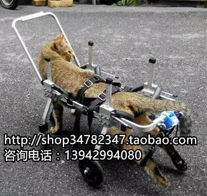 Pet font b wheelchair b font dog font b wheelchair b font small dog scooter Pet