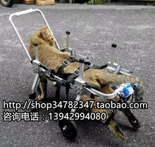 Pet wheelchair / dog wheelchair / small dog scooter / Pet disabled vehicle / paralyzed dog rehabilitation wheelchair