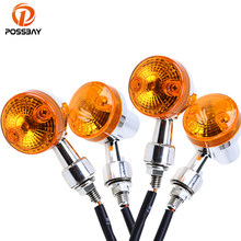 POSSBAY 4Pcs 12V Universal Motorcycle Turn Signal Light for GN125 Cafe Racer Harley Suzuki Yamaha Cafe Racer Light Amber Flasher(China)