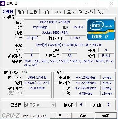 Original lntel Core i7 3740qm SR0UV CPU (6M Cache/2.7GHz 3.7GHz/Quad Core) i7 3740qm Laptop processor free shipping-in CPUs from Computer & Office    2