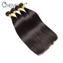 Oxeye girl Brazilian Hair Weave Bundles 1Pc Straight Human Hair Bundles 100% Natural Color Non Remy Hair Extensions Double Weft